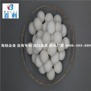 百利填料惰性氧化铝瓷球填料