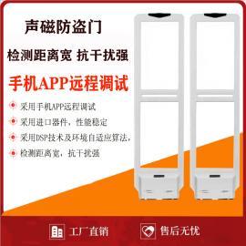 服装超市出入口安装手机APP远程调试超市防盗门检测门的工作原理