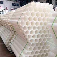 聚丙烯管 PP管 PPH管材 化工管道 防腐耐酸碱