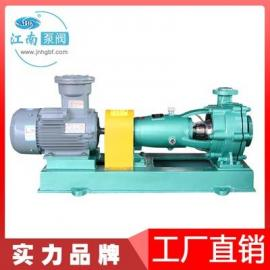 脱硫浆液循环泵品牌 烟气脱硫循环泵 FMB40-32-160