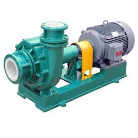 脱硫浆液循环泵 浆液脱硫循环泵 FMB50-32-125