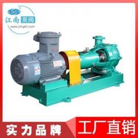 耐酸碱泵制造商 耐酸碱水泵排名 FMB50-32-125
