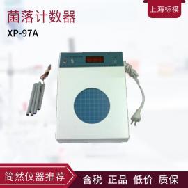 标模/骠马XP-97A菌落计数器实验室配放大镜