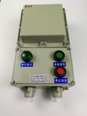 BXQ51-18A/5.5kw防爆磁力启动器