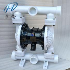 QBY3-50PPF46塑料气动隔膜泵