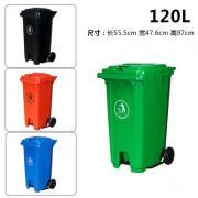 小区物业垃圾桶-公园垃圾桶-公园垃圾箱