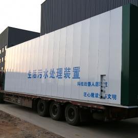 中侨启迪 生活医疗一体化污水处理设备 WSZ