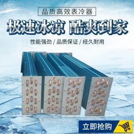 �~管散�崞� 水空�{�L�C�P管表冷器 冷凝器 蒸�l器冷��捎�