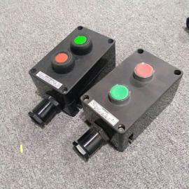 言泉电气BZA8050-A2自复位1红1绿起停防爆防腐全塑主令控制器/按钮盒