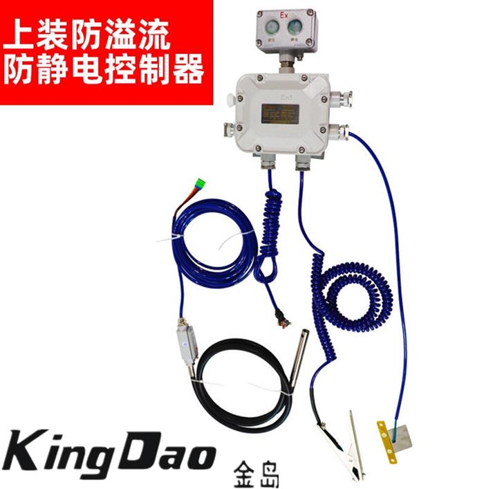防溢流防静电保护器SLA-S-IIC
