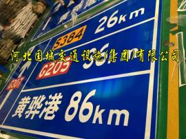 高速公路标志牌制作,单立柱交通标志杆,国道标志杆生产