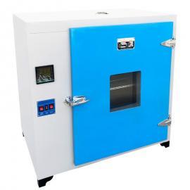 沪粤明 数显电热鼓风干燥箱 化验室熔腊恒温试验箱 101-4A
