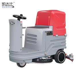 凯达仕(QUEDAS) 物业地库环氧地坪清洗地面用洗地机 QX5
