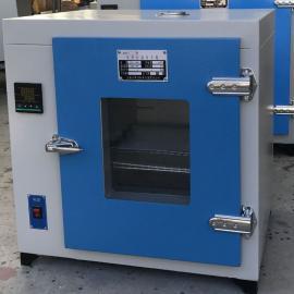沪粤明 制药工业电热恒温试验箱 303A-4S不锈钢内胆植物发芽生长培养箱