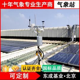 DC-QX 气象站 东成基业户外微型气象站