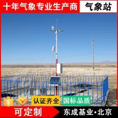 农业大型气象站,DC-QX东成基业农业大型气象站,气象设备
