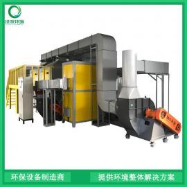 GP 催化燃���O�涠ㄖ疲�活性炭吸附�饪s催化燃��,催化燃���b置 RCO
