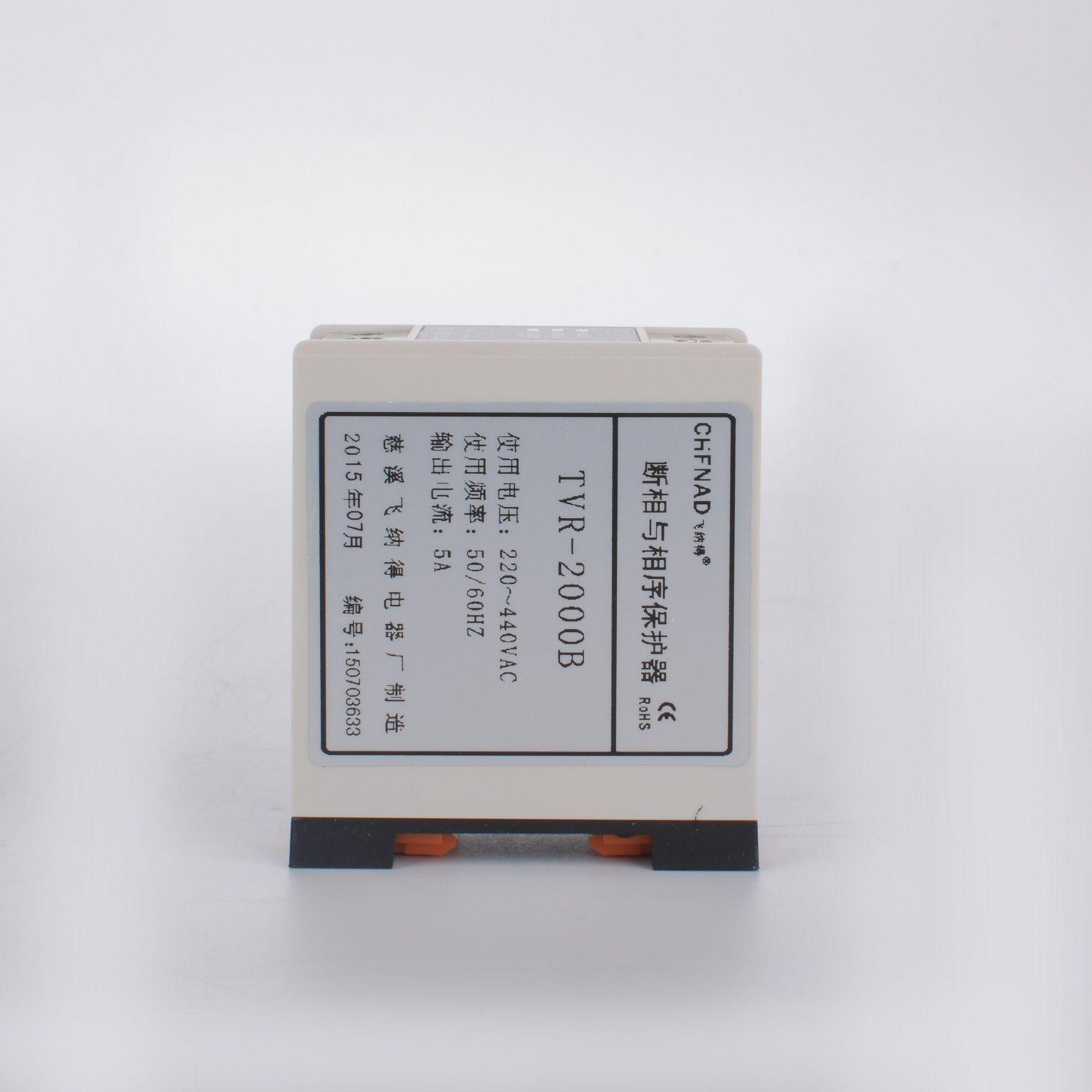 过流保护器 欠载保护器使用的注意要领 TVR-2000B 飞纳得