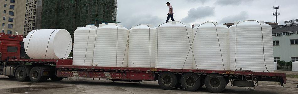 减水剂化工25吨储罐塑料储罐