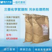 进口PAM聚丙烯酰胺三菱高分子絮凝剂 污水处理药剂kp208bm