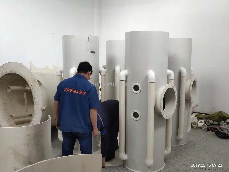 康诺 一体化净水器设备 KN-BQ