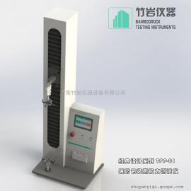 竹岩仪器 背胶剥离强度测试仪 BPT-10