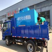 小宇30m3/h生活污水处理设备WSZ
