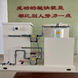 龙源博达 血站综合污水处理装置 HYCY-400