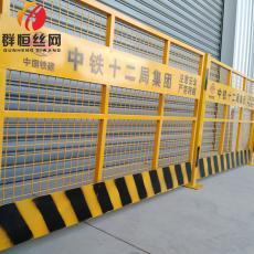 泥浆池基坑护栏建筑工地临时楼层临边防护栏地铁施工安全栏杆 1.2m*2.0m 群恒