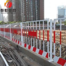 临时施工防护遮拦安全围栏网基坑护栏 1.2m*2.0m 群恒