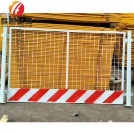 基坑护栏 定制建筑施工临时安全防护栏工地警示围栏道路护栏网 1.2*2.0m