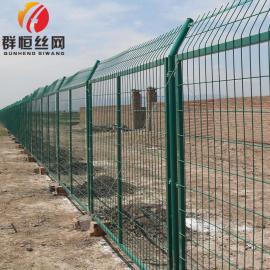 高速公路圈地养殖护栏网 浸塑铁丝网支持定做 框架护栏防护 1.8*3.0m 群恒