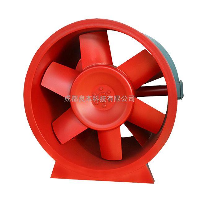 良境 高温消防排烟风机3C HTF