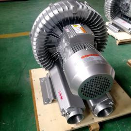 TWYX 环形高压风机 RB-61D-1