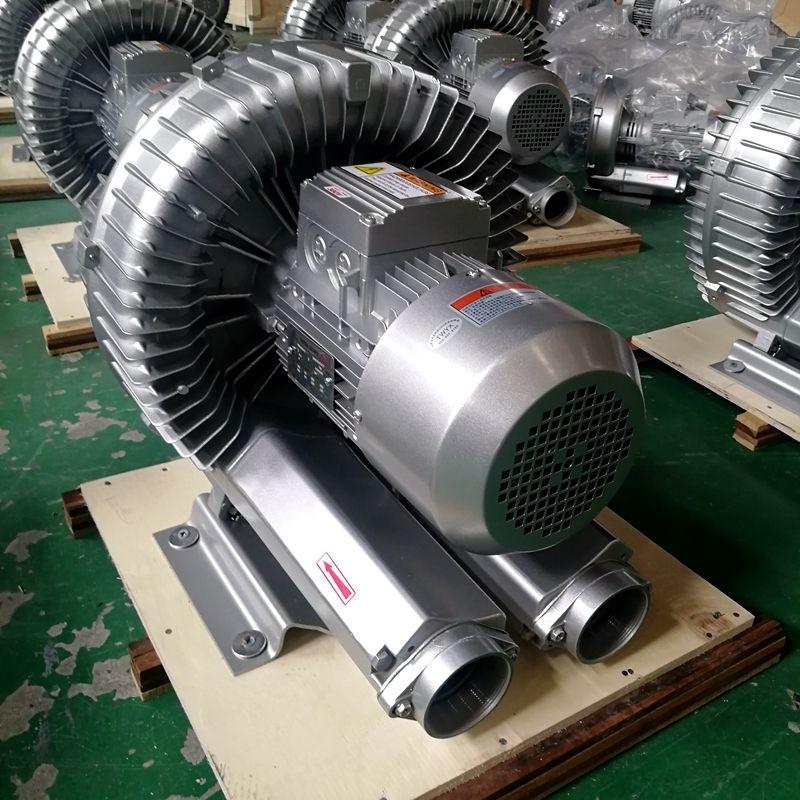 TWYX 气力传动机械设备专用高压风机 RB-71D-2