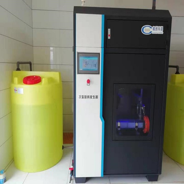 和创智云10公斤次氯酸钠发生器方案/水厂自动化消毒设备HCZHUN