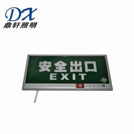 鼎轩照明消防应急标志灯LED光源安全出口GX9011