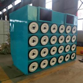 清大环保抛光打磨滤筒除尘器焊接车间处理废气脉冲滤筒除尘器QD-MCLT-28