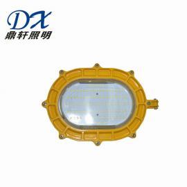 鼎�照明LED�能防爆�粑����DGB3508-24W