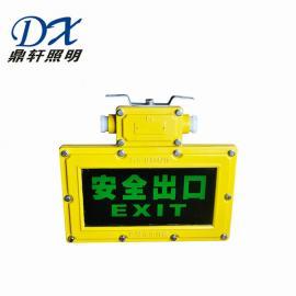 鼎轩照明安全出口消防应急标志灯具BJQ8402