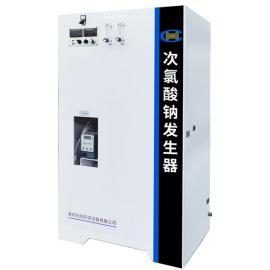 和创智云净水厂消毒设备-次氯酸钠发生器HCCL