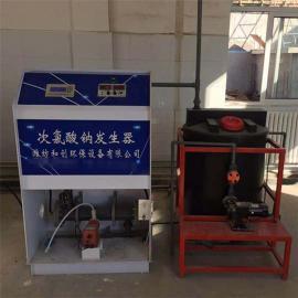 和创智云 HCCL 电解盐制消毒液设备/电解次氯酸钠发生器
