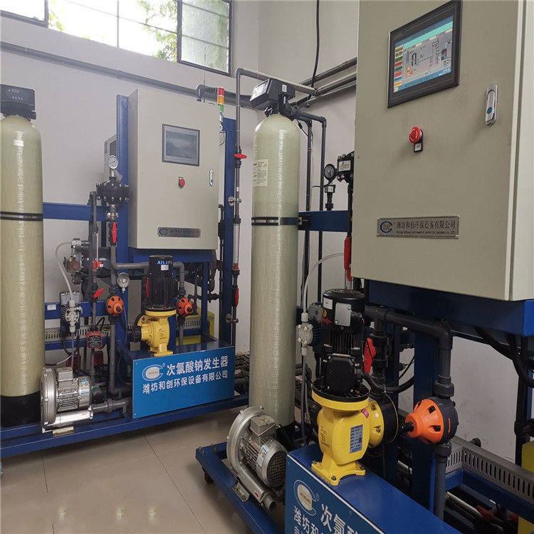 和创智云 HCCL 次氯酸钠发生器消毒设备/污水加氯处理设备