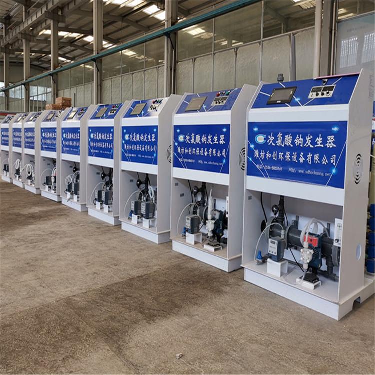 和创智云 HCCL 饮水次氯酸钠发生器/水厂处理加氯消毒设备