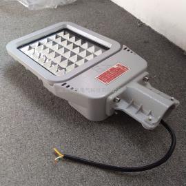 言泉hrt92-150w户外单双头自弯臂防爆路灯头LED冷光源