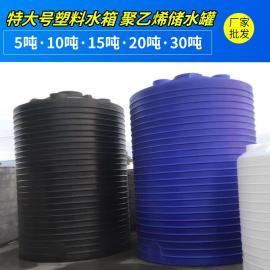诺顺 PE防腐除磷剂储罐PAC储药罐 30吨塑料储罐