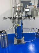 搏盛机械 海参牡蛎酶解液分离型管式高速离心机/分离机 GQ142RS