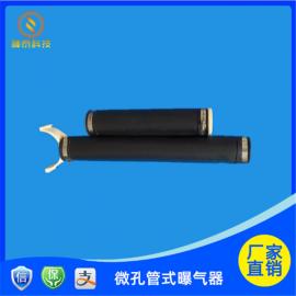 ST 可提升管式曝�馄� 三元乙丙橡胶管式微孔曝�馄髟俗鞴�程 500、750、1000