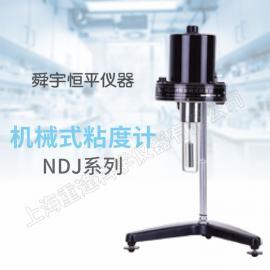 恒平�C械式 粘度�NDJ-1(0#)