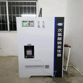 和创智云农村次氯酸钠发生器工艺流程/饮水消毒设备HCCL
